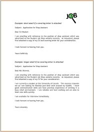Inspirational Cover Letter Resume Email Subject Line - SuperKepo Subject Line For Resume Email Examples New Internship 10 Cover Letter Pdf Via Attachment How To Send A Cv And By Writing An 33 Emailing Etiquette All About Electronic Template Sample Format In For Applications Sending Body Format Listing Attachments 43 Inspirational Cia Recruiter Beautiful To With