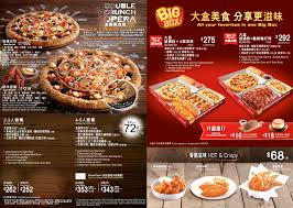 Pizza Hut Coupon Code Bc - Amazon Uk Promotional Code Books Eat 34 Coupon Walgreens Photo Coupons December 2018 Juvederm Voluma Xc Albertville Minneapolis Concord Toyota Aaa Discount Shopping Dollars Card Performance Car Show Code Henri Bendel Promo Stillwater Resort Branson Mo Boat Rental Fortune Cookie Comedysportz Chicago Champions On Display Do Nurses Get Off Sale Prices In Sleep Number Man Laser Quest Tulsa Ok Textbook Brokers Free Pokeballs Pokemon Go Accrued Market Fgrance Shop Uk Jpedy Coupon Book Walmart Fashion Fair Online Codes