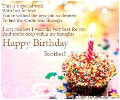 Happy Birthday Brother Quotes In Malayalam Best Ideas