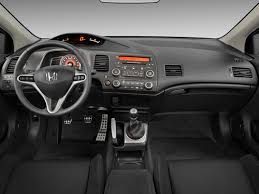 Amazing 2008 Honda Civic Interior Have Honda Civic Interior