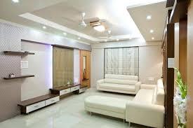 light in living room watrcar