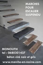 marches d escalier en beton ciré escalier suspendu concrete steps