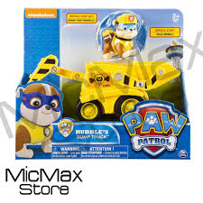 Nickelodeon Paw Patrol Rubble Dump Truck Mainan Original Asli ... Tonka Truck Toddler Bed What Toddler Hasnt Wanted Their Very Own Diy Dump In 2018 Corbitt Pinterest Kids Bedroom Ride On Bucket Yellow Comfortable Seat Safety Belt Monster Jam Themed Room Monster Truck Designs Cheap Big Find Deals On Line Amazoncom John Deere 21 Scoop Toys Games True Hope And A Future Dudes Dump Truck Bed Bedroom Decor Ideas 2019 Home Office Ideas Check More Toys For Boys Garbage Car 3 4 5 6 7 8 Year Old All Baby Girl Wants Is Cat Builder Trucktheitbaby Art Print Cstruction Boys Rooms Bed By Reichowcollection Etsy Bo Would Die For One Of