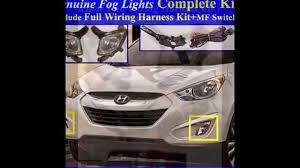 2011 2015 hyundai tucson ix35 fog light l complete kit wiring