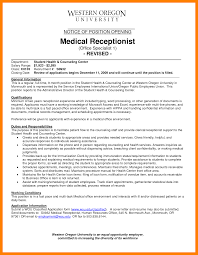 Front Desk Receptionist Salary by 8 Front Desk Receptionist Job Description Invitation Format