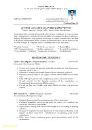 Sample Resume Banking Operations India Unique For Government Job Download
