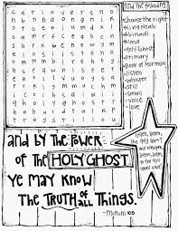 Holy Ghost Coloring Page Pages