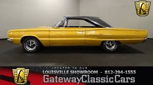 Classic Car / Truck For Sale: 1967 Dodge Coronet In Clark County, IN ...
