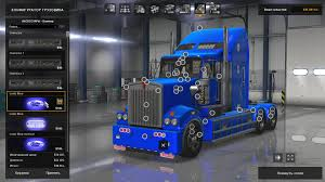 ATS KENWORTH T908 V6.0 1.6.X – 1.6.1.8S - American Truck Simulator ... My Car Final For Gta San Andreas Pimp My Ride Youtube Gaming Lets Play 18 Wheels Of Steel American Long Haul 013 German Wash Game Android Apps On Google Street Racing Short Return The Post Your Pimp Decks Here Commander Edh The Mtg V Pimp My Ride Bravado Rattruck Hill Climb 2 Jeep Tunning Parts New 5 On Tour 219 Dune Fav Customization 6x07 Lailas 1998 Plymouth Grand Voyager Expresso Ep3 Nissan 240x Simplebut Fly