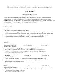 Ryan Wallace Resume 2017