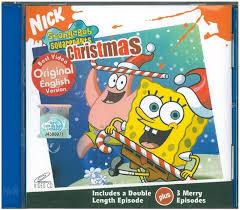 Spongebob Halloween Dvd Episodes by Christmas Encyclopedia Spongebobia Fandom Powered By Wikia