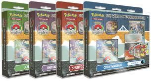 2016 world chionships set of all 4 decks pokemon sealed