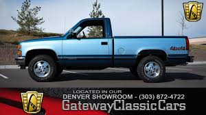 1992 Chevrolet K1500   Gateway Classic Cars   190-DEN Lvadosierracom Two Tone Roll Call Exterior 2018 Chevrolet Silverado Cheyenne Custom Gm Authority 33 Best Obs Chevy Images On Pinterest Trucks 4x4 And What Pickup Rusts The Least Grassroots Motsports Forum When The Working Man Gets Slammed Speedhunters Ck 1500 Questions I Have A 1999 Chevy Silverado Z71 K Hemmings Find Of Day 1972 P Daily How Rare Is 1998 Z71 Crew Cab Page 4 Forum 10 Trucks You Can Buy For Summerjob Cash Roadkill S10 Wikipedia Tahoe Anybody Else Think Been An Ugly Streak Since