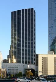 Chase Tower Observation Deck Dallas by Elm Place Wikipedia