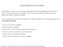 Sample Resume For Job Interview Best Cover Letters Getting Interviews Police Officer Letter