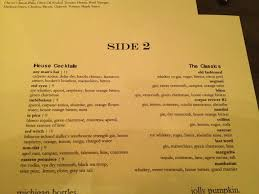 Jolly Pumpkin Menu by Review Cafe Muse Nick Drinks