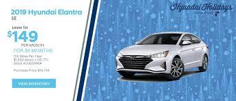 Gateway Hyundai Is A Fargo Hyundai Dealer And A New Car And Used Car ...