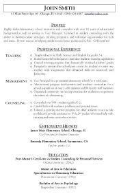 Sample Resume For Teachers Teacher Computer Freshers