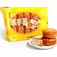 cuisine de a炳 鑫炳记草子糕300g 怡景华庭