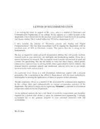 Writing A College Recommendation Letter For A Student Internship