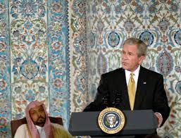 What Is A Muslim Prayer Curtain by File George W Bush Islamic Center Of Washington Re Dedication