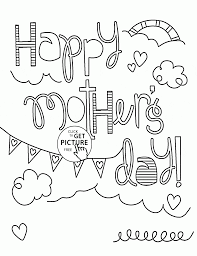Funny Mothers Day Coloring Page For Kids Pages Printables Free