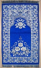 BLUE Islamic Prayer Rug