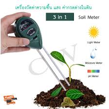 100 Ph Of 1 3 In Plant Soil Tester Kit With PH Light Moisture Acidity Tester