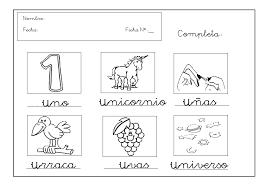 Grafomotricidad Con La Letra U Escuela En La Nube Recursos Para