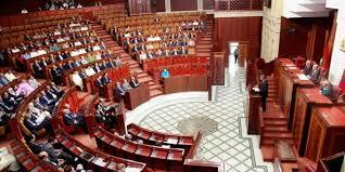 chambre du parlement parlement la première chambre se digitalise
