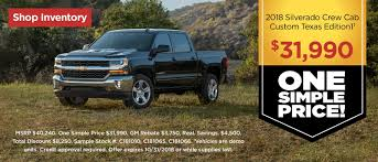 Chevy Dealer Near San Antonio | Gunn Chevrolet