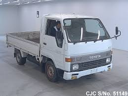 1992 Toyota Hiace Truck For Sale | Stock No. 51149 | Japanese Used ... 2007 Used Toyota Tundra Sr5 For Sale In San Diego At Classic 22 Lovely Toyota 4x4 Trucks For In Florida Autostrach Pickup Truckss April 2017 1990 Overview Cargurus Tacoma Sr5 Sale Deschaillons Autos Central Index Of Wpcoentuploads201507 2013 V6 4dr Double Cab 61 Ft Lb 5a 4 2000 Monster Trd Oregon 1999 Toyota Hilux Single Cab Pickup Truck Review Youtube Classics On Autotrader 48 Best By Owner California New And Camp Verde Arizona Az