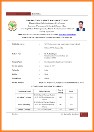 Format Of Resume For Fresher Teacher