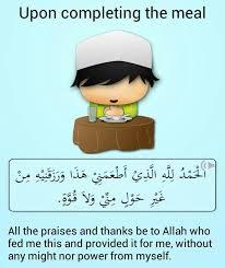 Printable Dua For Entering The Bathroom by 771 Best Dua U0027a U0026 Islam For Kids Images On Pinterest Islamic