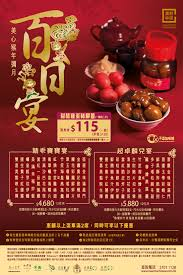 promo cuisine leroy merlin cuisine paradise singapore food recipes reviews and promotion