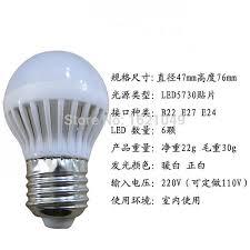 12v 24v dc 3w led light bulb solar home rv cing emergency e24