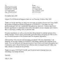 Job Interview Thank You Letter Example