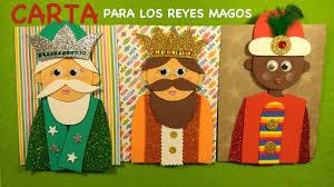 Carta Para Los Reyes Magos Web Del Maestro