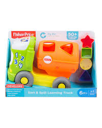 100 Price My Truck Fisher Sort Spill Learning Home Beauty Gift Shop