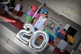 si鑒e social kiabi si鑒e social kiabi 45 images kiabi event summer 2013 anthea