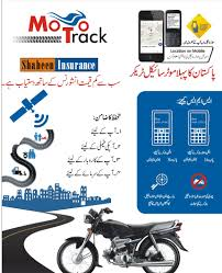 Car & Truck Tracker Price In Pakistan - Home Shopping Amazoncom Excelvan Obd Ii Safety Gps Tracker Real Time Car Truck China Water Proof For Motorcyle And Sleep Mode Gps Mtk6261 Untitheft 7 Tips To Drivers For Long Drive Gmeo Informatics Blog Kyosho Monster T1 Readyset 110 Rtr 2wd Electric Grey Standby Vehicle T800b Redneckgeo 1992 Geo Specs Photos Modification Info At Man 41460 With Hydro Manipulator Sale Retrade Realtime Spy Tracking Device Vjoycar T0024 Micro Moto Auto Dart Sixtrack 161 Skateboard Trucks Mini Gprs Gsm Locator