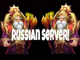Pumpkin Duke Castle Clash Hack by Castle Clash Rolling On Russian Server Youtube