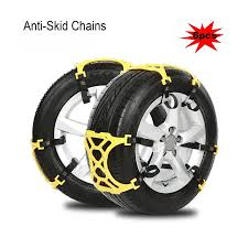 8milelake Anti Skid Snow Chains Of Car ,SUV Chain Tire Emergency ...
