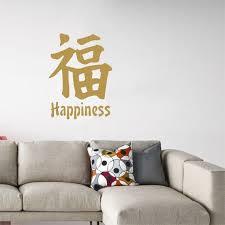 chinesische schrift schriftzug wandtattoo für wohnzimmer schlafzimmer bürowände chinesische schriftzeichen für glück wandtattoo asiatischen stil