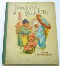 1905 JAPANESE CHILD LIFE 8 Color Plates Stories Verses W Illustrated Borders