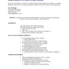 Student Resume Template High School Internship Samples