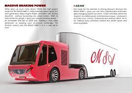 100 Mid Engine Truck Rear RMET By Abhi Muktheeswarar At Coroflotcom