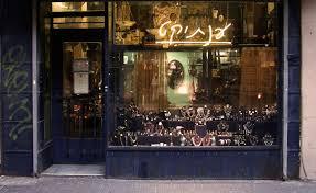100 Jewelry Window Displays
