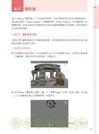 tf1 si鑒e social si鑒e free 100 images si鑒e amazon 100 images amazon de 购物