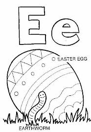 Short And Long Sounds Of Letter E Coloring Page